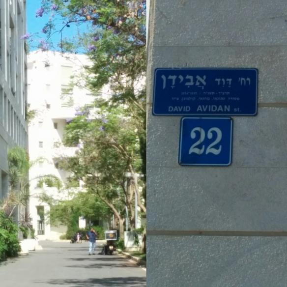 שכונת המשתלה, תל אביב